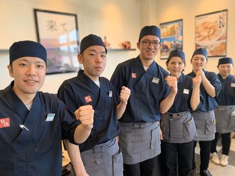【週1/4h~OK】<食事まかない付>喜多方ラーメン坂内でホール・キッチンスタッフ募集